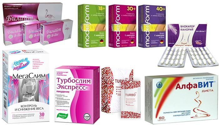 Таблетки похудение европа