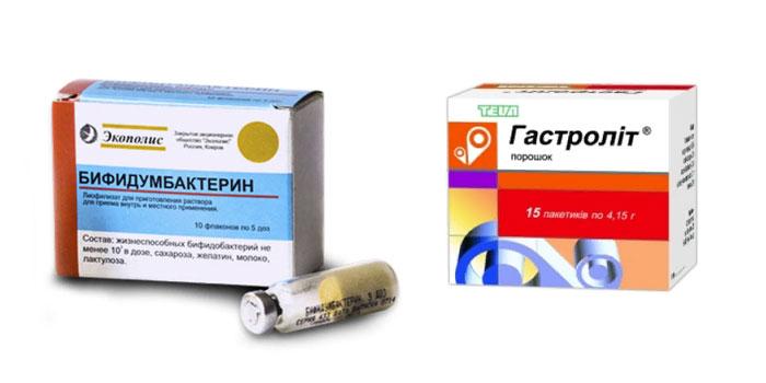 Гастролит Бифидумбактерин