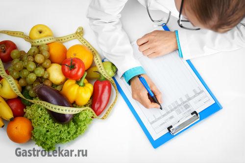Как питаться после лечения язвы желудка