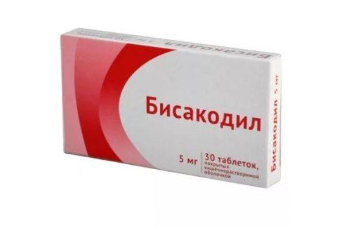 Бисакодил в таблетках
