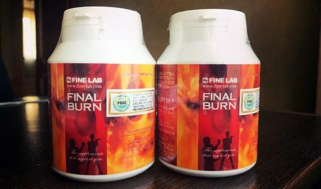 Final burn