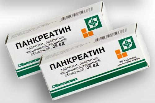 Можно ли принимать Панкреатин при изжоге