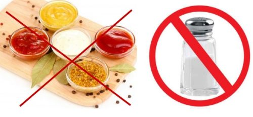 Исключение соли и соусов