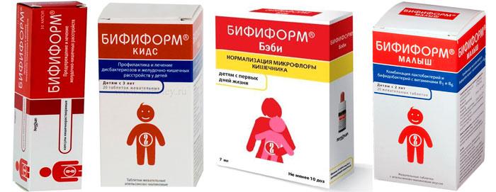 Бифиформ для детей