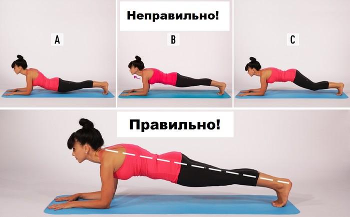 Худеем при помощи выполнения статических упражнений