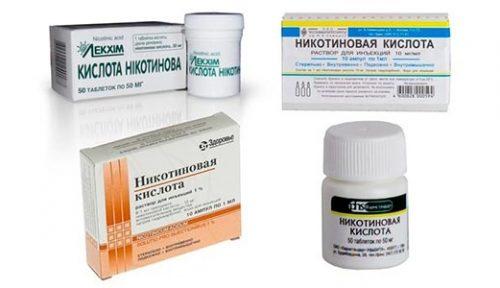 Таблетки и ампулы никотиновой кислоты