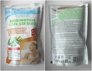 Бишофитная соль
