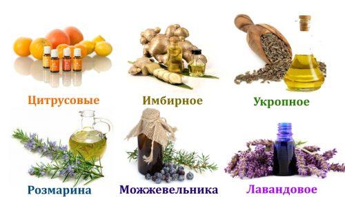 Эфирные масла для приема внутрь
