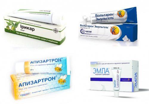 Кремовые аналоги Меновазина
