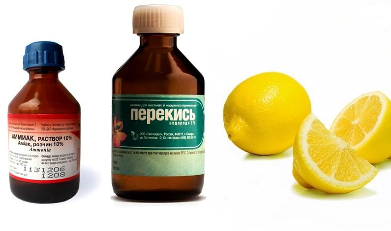 перекись, лимон, аммиак
