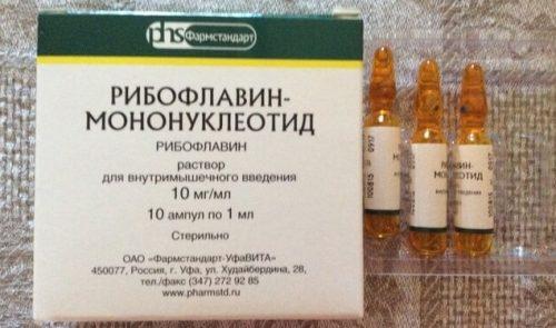 Ампула витамина В2
