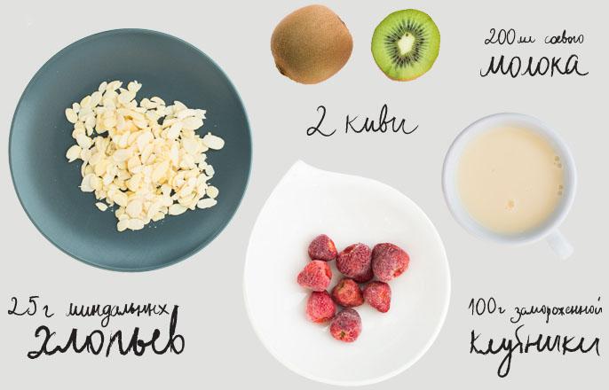 Рецепт смузи с киви