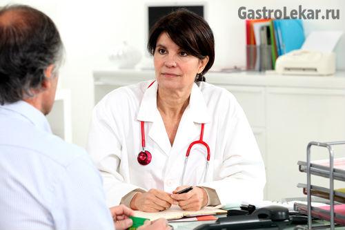 Первые симптомы и проявления язвы желудка