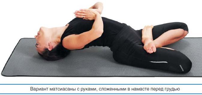 Руки перед грудью