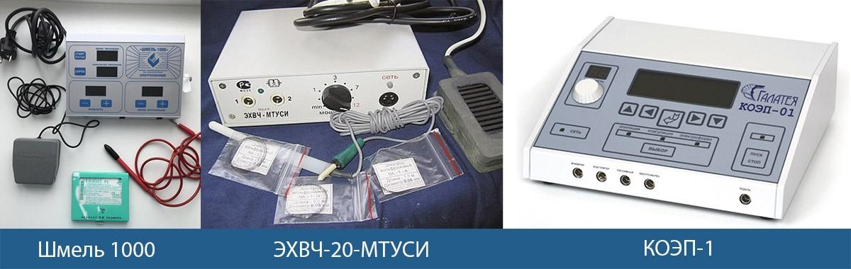 Отечественные приборы для электроэпиляции