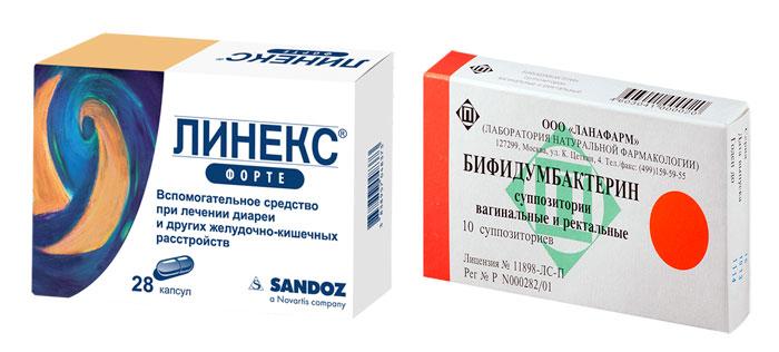 Линекс Форте и Бифидумбактерин