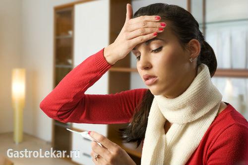 Может ли быть температура при язве желудка и гастрите и двенадцатиперстной кишки