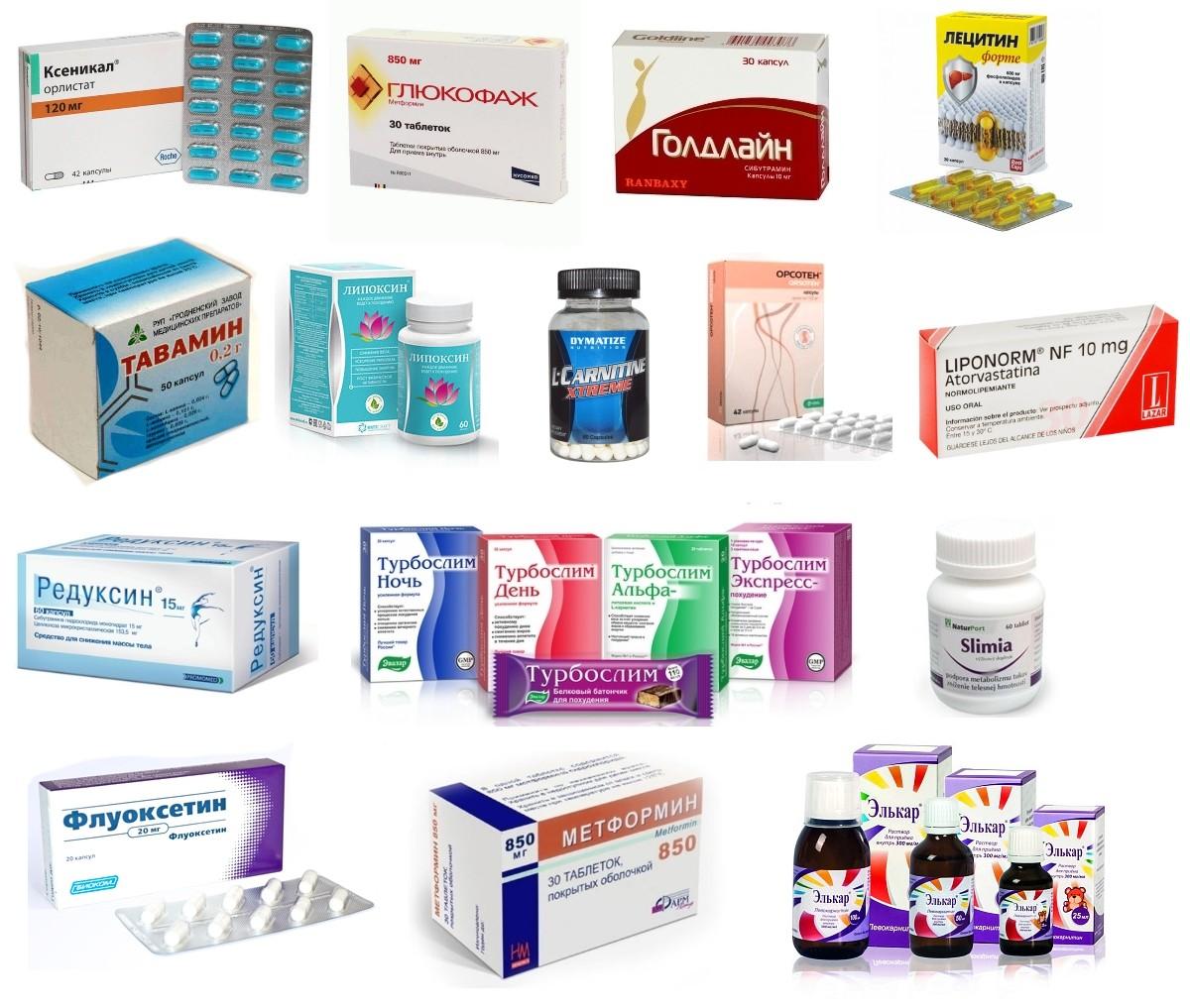 Как ускорить обмен веществ для похудения лекарства