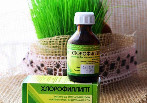 Хлорофилипт для кожи лица