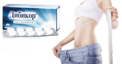 Можно ли похудеть с помощью препарата Дибикор?