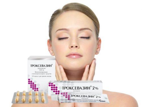 Применение Троксевазина для кожи лица