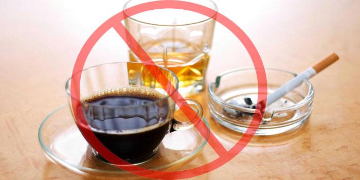 избегать коффе курение и алкоголь