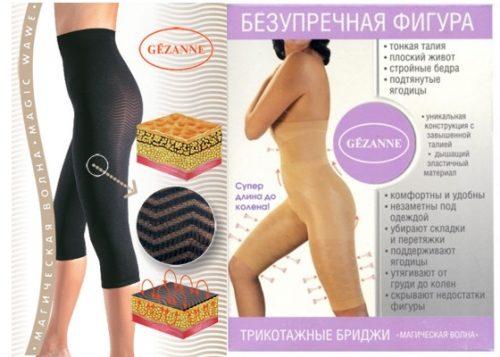 Белье Gezanne для похудения