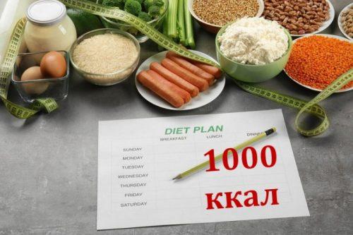 Диета на 1000 ккал в день