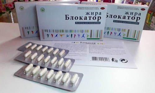 Препарат Блокатор жира