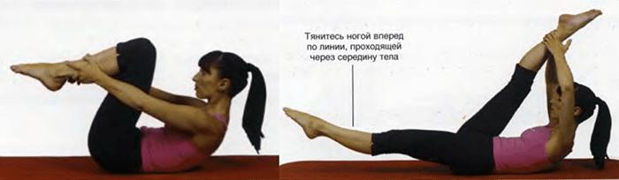 Растягивание прямых ног по одной