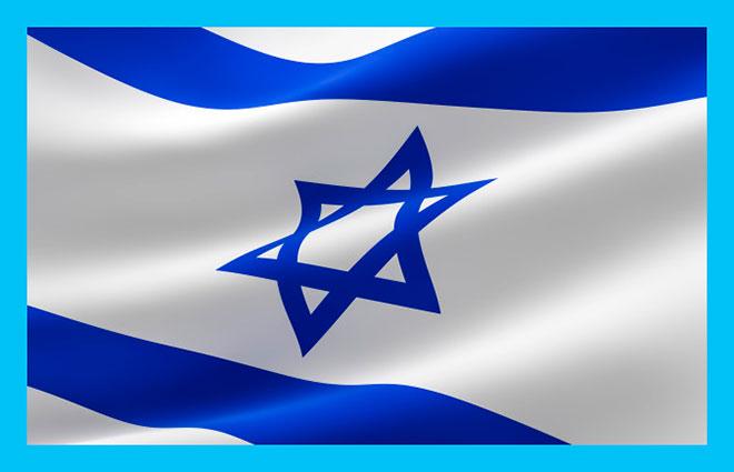 флаг Израиля на ветру