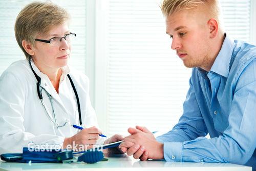 Причины и лечение рубцово-язвенной деформации луковицы ДПК