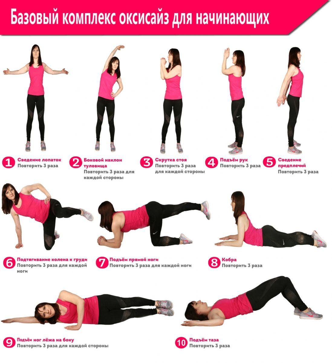 Похудеть Домашние Упражнения.