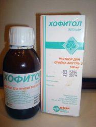 Хофитол в форме раствора