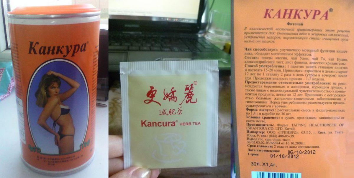 Инструкция к чаю Канкура Гринвуд