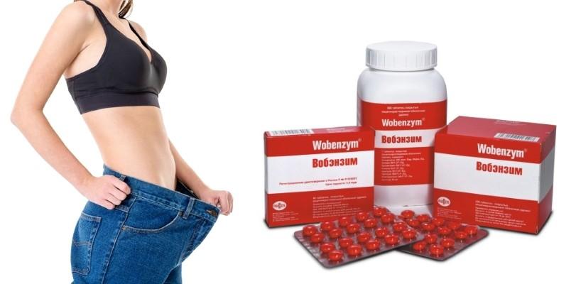 Вобэнзим поможет похудеть