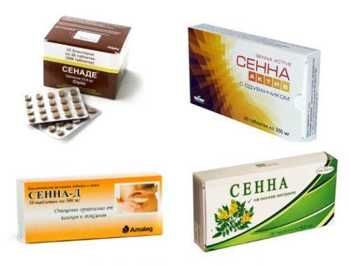 Сенна в таблетках