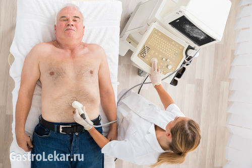 Перфорированная язва желудка