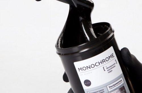 Monochrome от Глории
