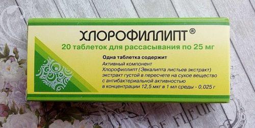 Таблетки Хлорофиллипт