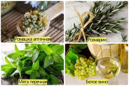Ингредиенты лосьона
