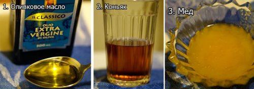 Маска с оливковом маслом, коньяком и медом
