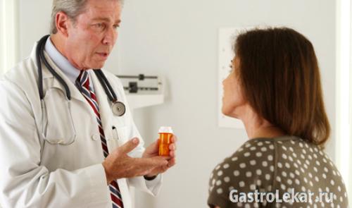 Какие таблетки принимать при язве двенадцатиперстной кишки
