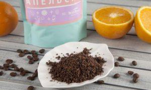 Скраб из кофе с апельсином