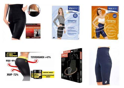 Популярные модели шорт для похудения
