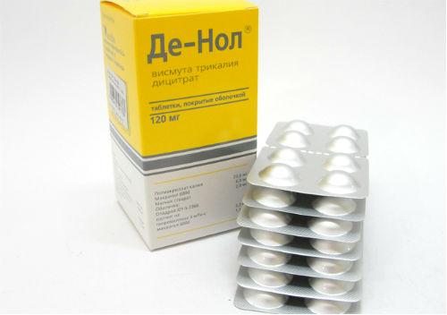 Лечение язвы желудка Де-Нолом