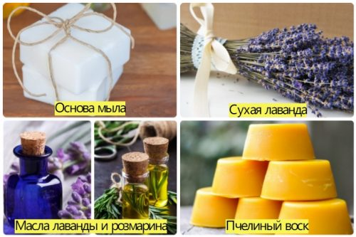 Ингредиенты мыла