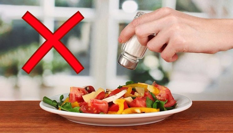 Овощи и соль