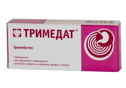 Как принимать Тримедат при панкреатите