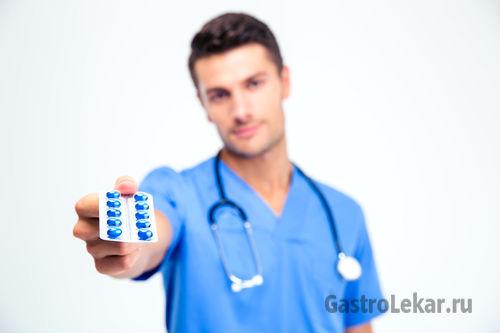 Таблетки для лечения гастродуоденита